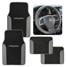 Two Tone Black Gray 4 Pc Car Auto Floor Mats & Sport Grip Steering Wheel Cover