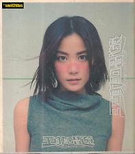 CD + Bonus CD 1998 Faye Wong Wang Fei 王菲唱遊 #2688