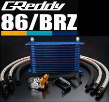 TRUST GReddy Standard Spec Oil Cooler Kit for TOYOTA 86 DBA-ZN6 FA20 12014633