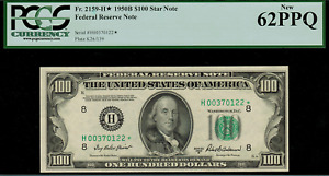 1950B $100 Federal Reserve Note St. Louis - FR.2159-H* - Star Note - PCGS 62PPQ