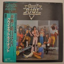 QUIET RIOT - QUIET RIOT II - 1979 JAPAN LP PROMO SAMPLE