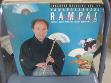 LP Jean-Pierre Rampal / Yamanakabushi / Japanese Melodies Vol 3