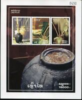 LAOS STAMP 2009 JAR ALKOHOL S/S SHEET