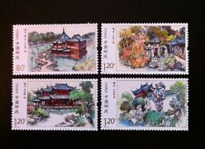 China 2013-21 Yuyuan Garden, one Sets of four Stamps Mint Never Hinged