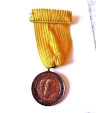 VINTAGE MEDAL GRAND DUKE DUCHESS OF BADEN GERMANY 1906 GOLDEN ANNIVERSARY