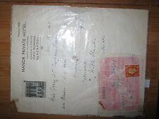 BLACKPOOL NORTH PROMENADE MANOR PRIVATE HOTEL RECEIPT 1938 MISS GASEY 21ST BDAY