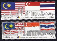 2013 MALAYSIA TRI-NATION STAMP EXHIBITION (2v) MNH