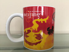 Starbucks Beijing City China Coffee Mug Great Wall Dragon Motif - Brand New