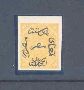 EGYPT 1866 2 PI YELLOW PLATE PROOF NO W/M TYPE 1 VERY FINE MNH.SG5...........52