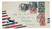 South Africa 1949 Airmail Cover to Israel - Z32