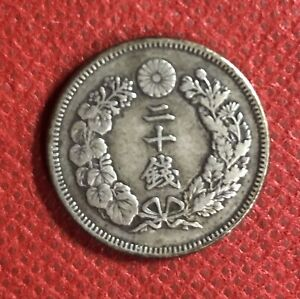 1907 Japan Meiji Year 40 - 20 Sen Silver Coin JC#12