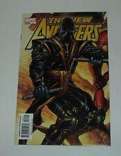 New Avengers # 4 Marvel Comics Ronin Variant 1st Maria Hill Endgame Finch Art