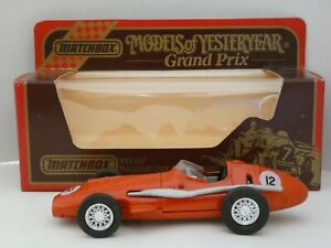 """MASERATI 250F """"Light Weight"""" 1957 - Matchbox Of Yestertear Y10 - Made In England"""