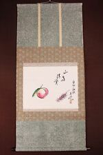 "JAPANESE HANGING SCROLL :  ""Peach and Grape"""