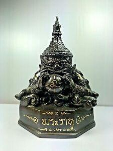 """7.5"""" PHRA RAHU OM JUN BRASS BUDDHA STATUE LP NOI LUCK RICH TALISMAN THAI AMULET"""