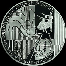 ARMENIA 1000 DRAM SILVER COIN 2008 Theater Of Ballet And Opera 75th Anniversary