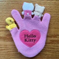 Rare Brand New Sanrio Hello Kitty Bath Glove