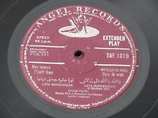 Ujala SHANKAR JAIKISHAN EP Record Bollywood India-1492