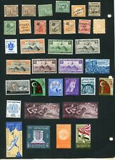 STAMP LOT OF EGYPT, MNH AND MH