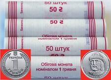 "Ukraine, 1 Hryvnia 2018 ""Vladimir the Great"", ROLL - 50 pieces"