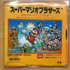 Super Mario Bros Original Soundtrack LP Record Nintendo FC NES W//Sticker Poster