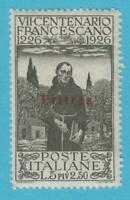 ITALIAN STATES - ERITREA 98 MINT HINGED OG * NO FAULTS VERY FINE!