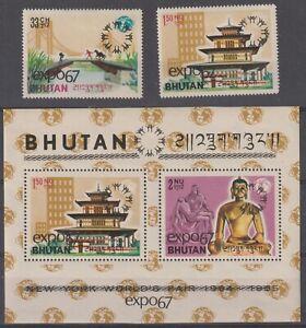 Bhutan 1967 #87, 87A + Souvenir Sheet 87c EXPO '67 Montreal - MH