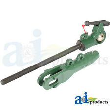 John Deere Parts ADJ. LIFT LINK COMPLETE AR44551  940 (EURO), 830(3 Cyl.) (USED