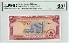 Ghana 1958 P-2a PMG Gem UNC 65 EPQ 1 Pound