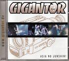 Gigantor - Asia No Junshin, CD Single