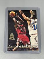 Michael Jordan 1993-94 Topps Stadium Club 🏀 1994 NBA Finals Stamp #169 Bulls