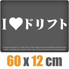 I Love Drift chf0345 blanco 60 x 12 cm Heck discos pegatinas CHF