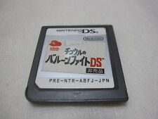 Software Only. Club Nintendo DS Tingle's Balloon Fight Club Japanese Version