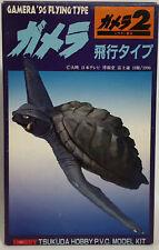 GAMERA : GAMERA 96 FLYING TYPE MODEL KIT MADE BY HOBBY / TSUKUDA