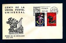 SPAIN - SPAGNA - 1974 - Centenario dell'U.P.U.