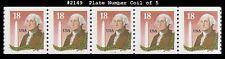 USA2 #2149 MNH PNC5 Pl #1112 George Washington & Monument