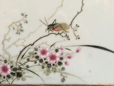 A Fine Chinese 20th C Famille Rose Porcelain Plaque Table Screen, Signed.