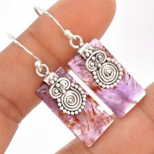 Cacoxenite Super Seven 925 Sterling Silver Earrings Jewelry SE88224