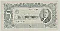1937 USSR / RUSSIA 5 CHERVONETZ 1937 PICK 204 Banknote, LENIN
