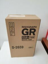Conf.  2 rotoli Matrici A3  per fotostampatore Risograph mod. 3770 Fatturabili
