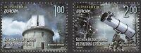 Bosnia - Rep Srpska 2009 ☀ Europa CEPT - Astronomy - Space 2v set ☀ MNH