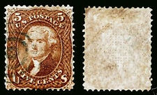 Classic US Stamp #95 5c Brown Rare F Grill VF-XF Used with Blue-Green Target Cxl