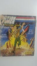 G.I JOE ACTION FORCE  HEBREW  STICKER ALBUM  ISRAELi   ISRAEL ONLY