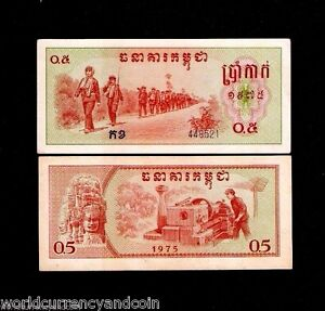 CAMBODIA 0.50 5 KAK P19 1975 SOLDIER RIFLE AUNC RARE CURRENCY MONEY BIL BANKNOTE