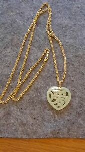 9ct Gold Twisted Rope Chain With Jade Carved Heart Pendant
