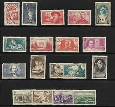 FRANCE MNH LOT / COLLECTION OF 18 STAMPS