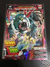 Great Animal Kaiser (GAK) Special Rare Card - Ninja Trained Siegfried