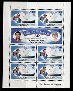 SEYCHELLES - Zil eloigne sesel QEII SG27a, 1981 royal wedding sheetlet, NH MINT.
