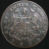 1834 AH1249 | British India Bombay Presidency Half Anna | Copper | KM Coins
