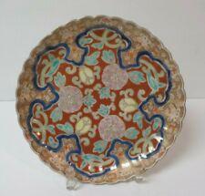 "Japanese Fukagawa Porcelain 8.25"" Decorative Cabinet Plate"